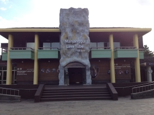 Manjanggul Cave & Lava Tube information centre.