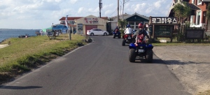 Rented ATVs to get  around Udo Island. Best method of travel!