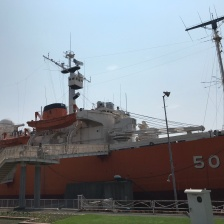 A retired rescue ship